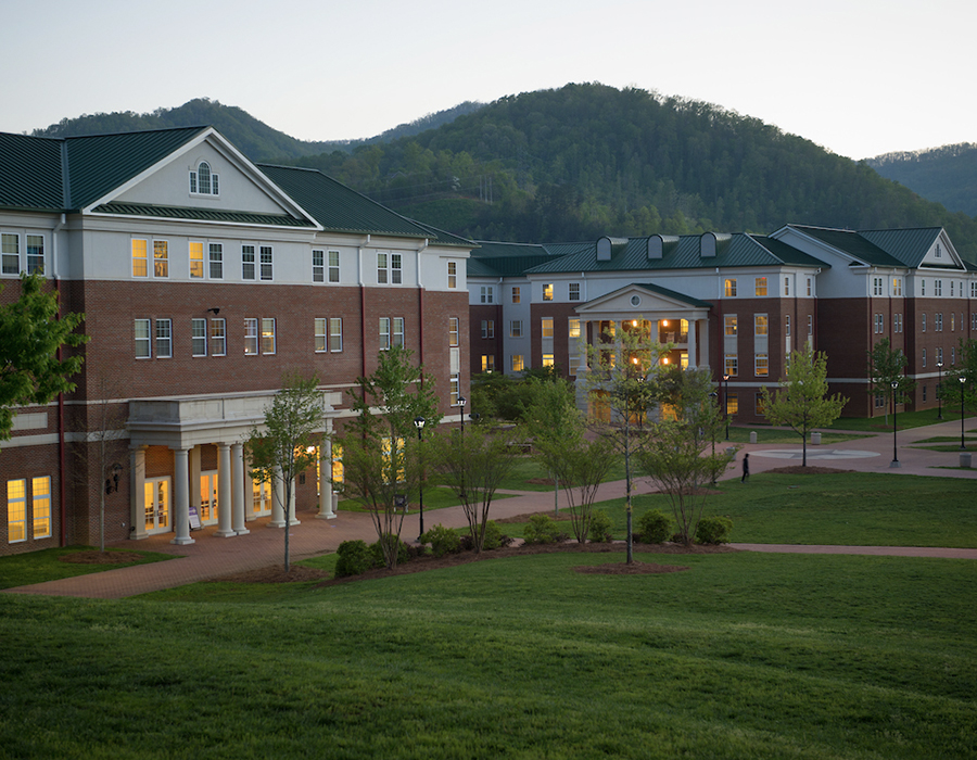 The view from the Plaza of Blue Ridge and Balsam Residence Halls